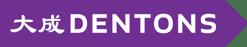 Dentons-logo